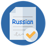 Russian Grammar Checker